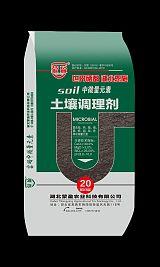 蒙盈中微量元素土壤调理剂、硅钙镁肥;