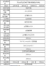 江苏微机控制电液伺服液压万能试验机配套伺服作动器