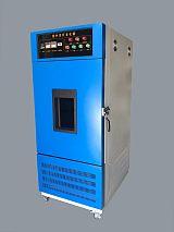 ZN-C-II自动调光型中压汞灯紫外线老化箱