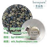 CITRUS BIOFLAVONOIDS COMPLEX 枳实黄酮混合物;