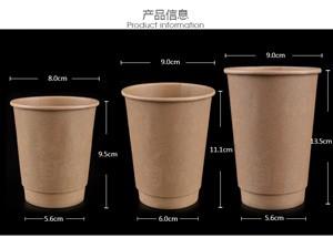 大同广灵印刷一次性广告纸杯印刷厂超便宜/设计漂亮