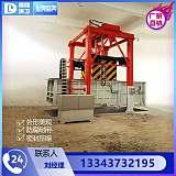 垂直式垃圾中转压缩设备 垂直式垃圾压缩中转设备