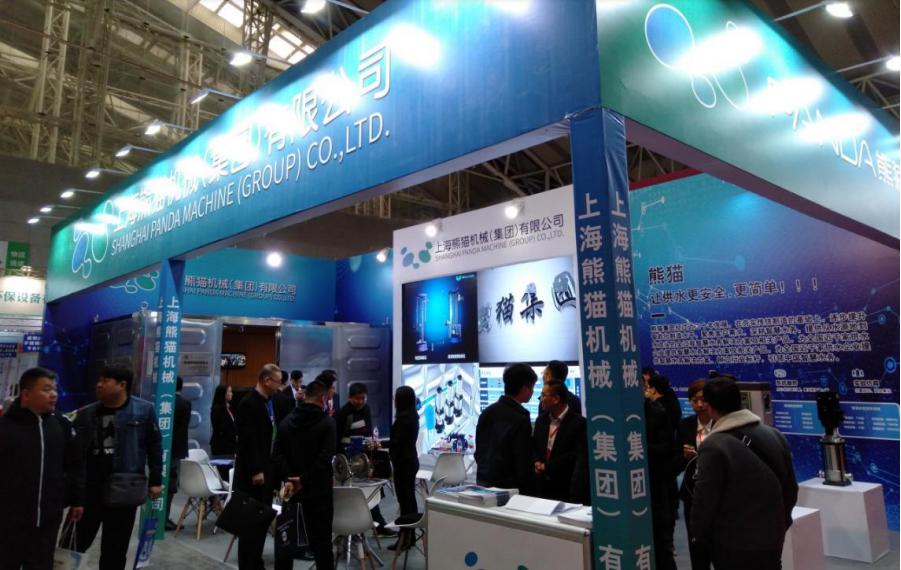 2020第21届哈尔滨环保水处理与给排水设备及泵阀展览会