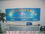 深圳罗湖水晶字罗湖金属字罗湖广告招牌罗湖亚克力UV打印;