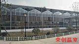 【荣创温室】山东/安徽温室大棚建造 生态餐厅温室的配套系统设施;