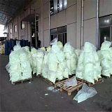 广东荧光增白剂OB添加过量塑料制品泛黄;
