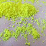 广东荧光增白剂OB-1原粉添加过量产品容易泛黄;