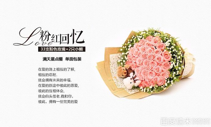 武汉公司绿化服务苗木出租,武汉公司苗木种子苗木租售