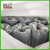 玻璃纤维隐形防火窗纱 尚亿现货供应;