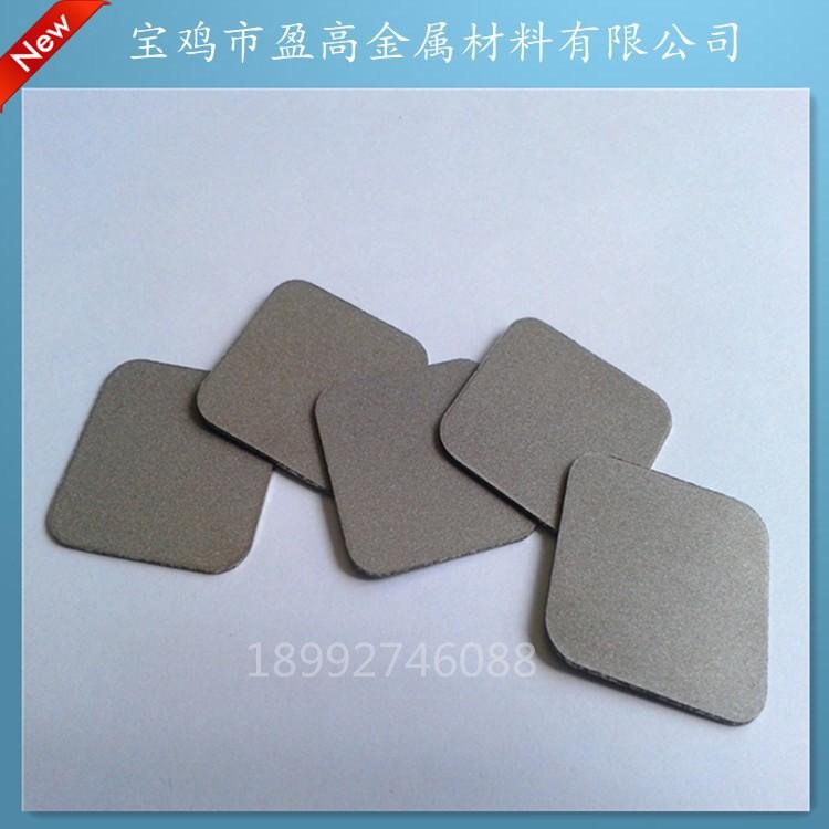 陕西泡沫钛烧结板、多孔钛板、粉末钛发泡板厂家