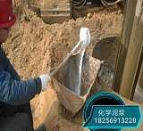 合肥化学泥浆、芜湖化学泥浆、马鞍山化学泥浆、淮南化学泥浆;