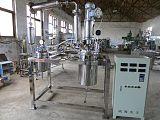 威海庆丰专业生产减压蒸馏磁力反应釜;
