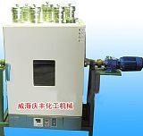 威海庆丰专业生产均相反应器