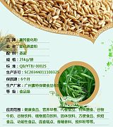 供应广州赢特燕麦粉 代餐粉固体饮料即食冲调饮品用料;