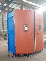 和利隆矿用钢结构联锁减压风门的产品特点;