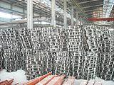合星泰输送机械有限公司;