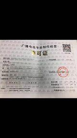 长河映画(北京)影视文化传媒bwin手机版登入-卸甲归来;