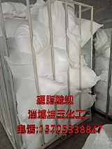 淄博硬脂酸钡厂家批发价格铸造辉煌
