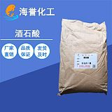 贵州贵阳粉末酒石酸自流平水泥用缓凝剂