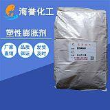 贵州贵阳塑性膨胀剂灌浆料用;