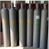 氩气Ar,99.999%(5N)高纯氩气;