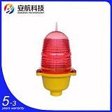 供货B型低光强航空障碍灯,用于高楼/铁塔/机场/烟囱;