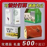 禮品盒 包裝盒;