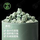 廠家直銷 斜發沸石 水處理專用沸石濾料 沸石粉 綠沸石顆粒
