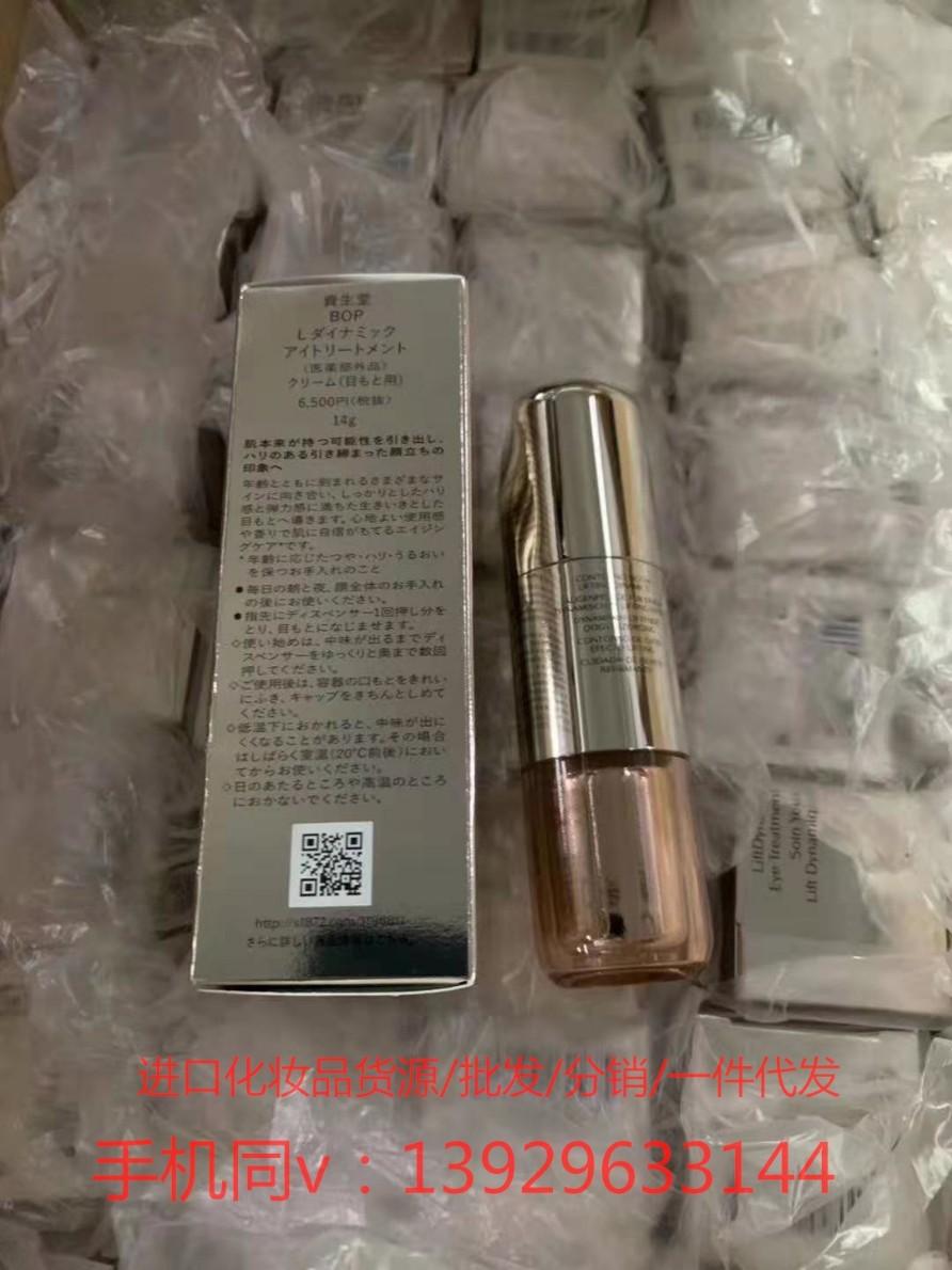 深圳尚熙美妆进口化妆品批发市场