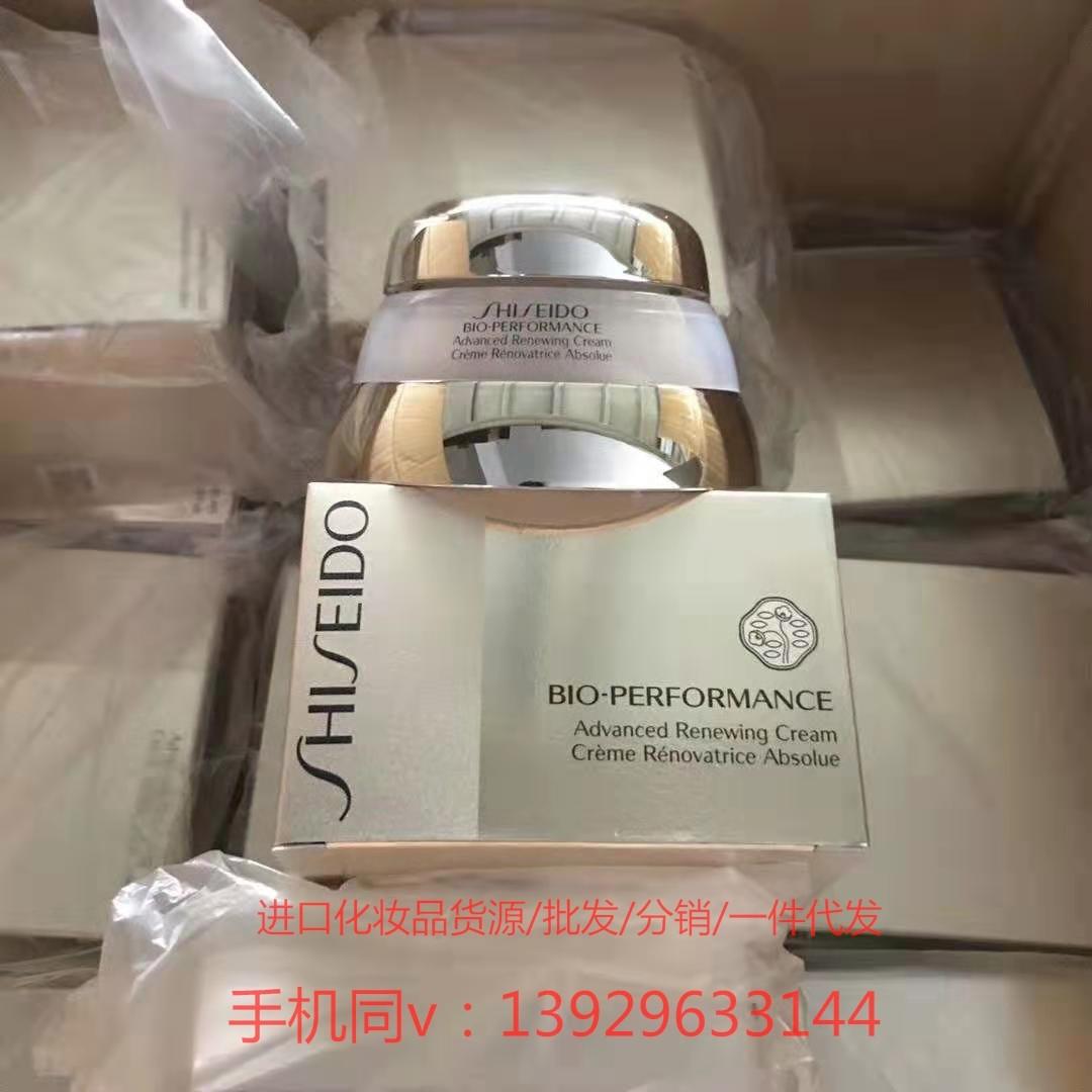 进口化妆品专柜正品货源-护肤品加盟代理商