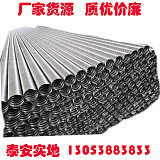 桥梁用预应力波纹管,金属波纹管,钢绞线穿线管,全国发货,量大价优;