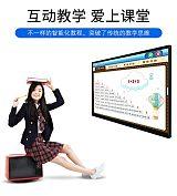 深圳冠德GD-CM550JX 55英寸教学会议触控一体机智能电子白板幼儿园触屏;