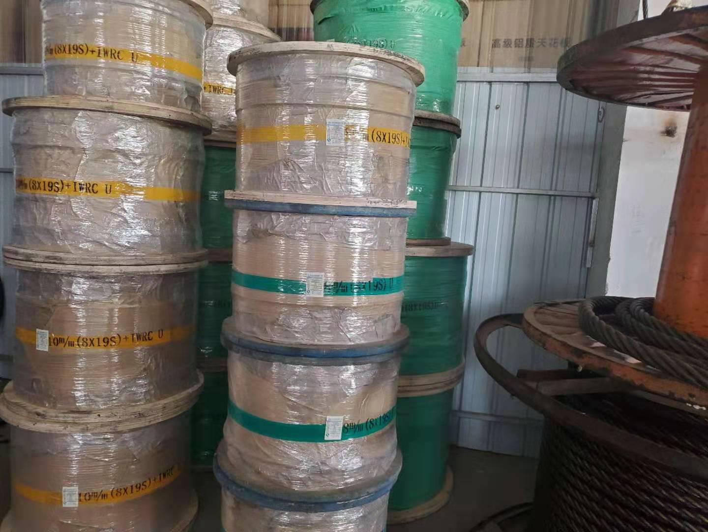 青岛8*19S中低速麻芯钢芯电梯钢丝绳 补偿、曳引