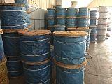 青岛电梯钢丝绳,台湾正昌天津金鼎,8*19S双强度耐磨钢芯电梯钢丝绳;