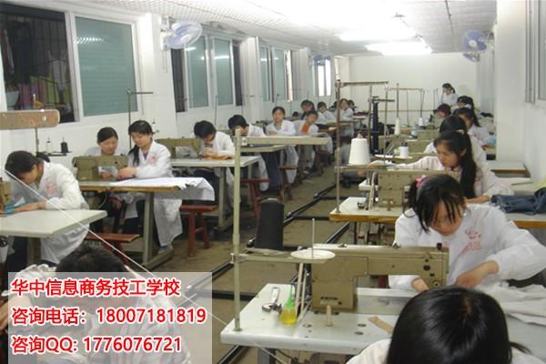 华中信息商务技工学校学校联系地址及乘车路线