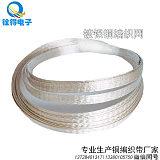 东莞铨得扁平线 电线高温电缆编织套管 镀银铜编织带;