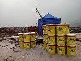 山東環氧樹脂砂漿廠家 環氧砂漿價格 環氧砂漿怎么施工;