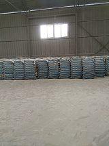 400目800目1200目超细水泥厂家直销质量保证量大优惠;