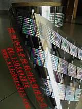 乐清市镭射防伪商标激光防伪商标厂家热销激光防伪商标厂家直供