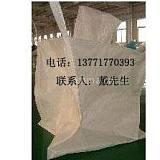 供应汕头淀粉吨袋 汕头原料吨袋 汕头木屑颗粒吨袋;