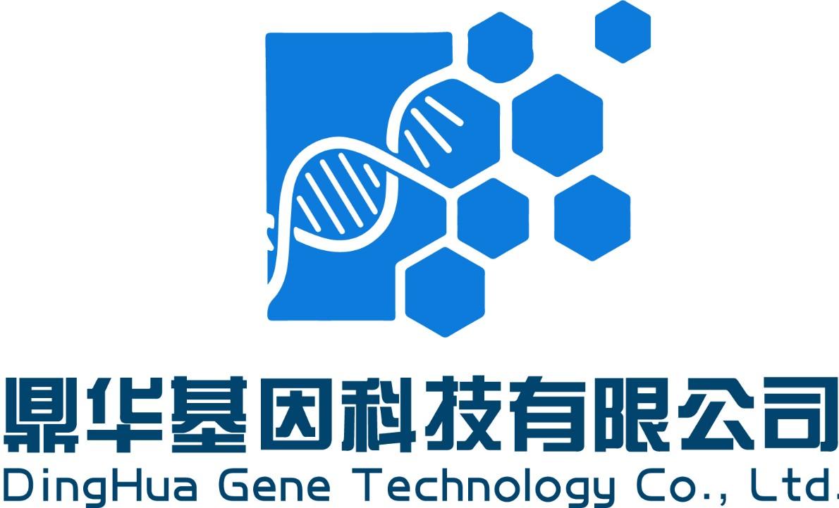 黑龙江省司法鉴定中心