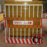 施工基坑护栏 施工坑边安全栏 现货基坑临边护栏;