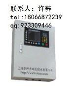 陜西西安廠家YK-PF空氣質量控制器 價格參數規格型號 亞川品質保證;