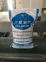 山东总代理九元三聚氰胺含量99.8%优级品、防水胶专用三聚氰胺;