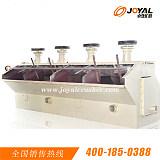 浮選機是用于礦石的選礦加工的機械設備;