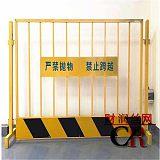 建筑工地 施工基坑臨邊護欄 現貨基坑臨邊防護欄桿