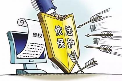 江西省南昌市爱配资平台内幕曝光!遭遇骗局如何维权?