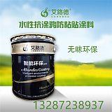 江苏南京耐候性好的环氧磷酸锌底漆 环氧磷酸锌底漆干燥快硬度好;