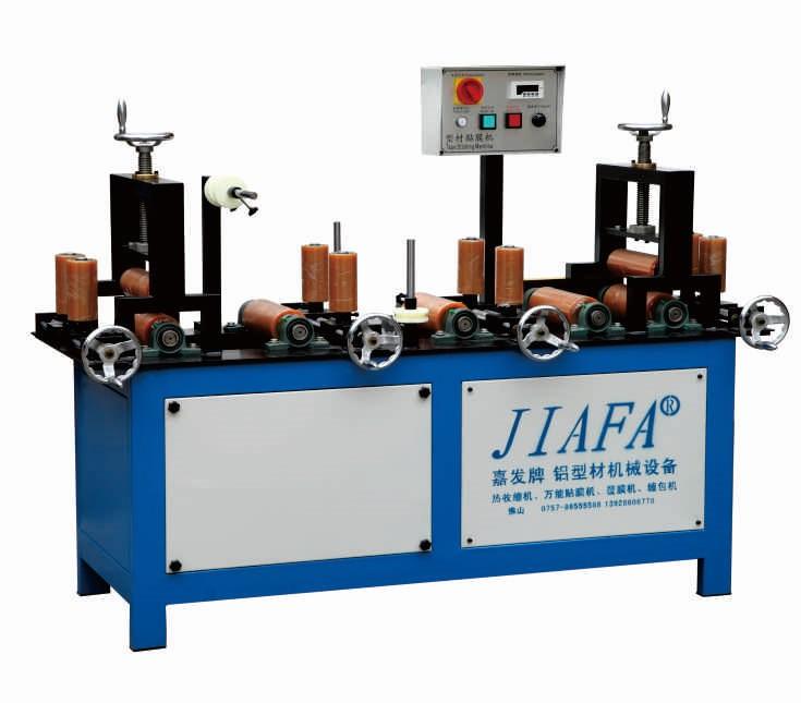 贴膜机,数控切纸切膜机,铝材设备,模具设备,收缩机