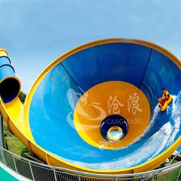 广州沧浪供应水上乐园设备-水上滑梯-大喇叭滑梯